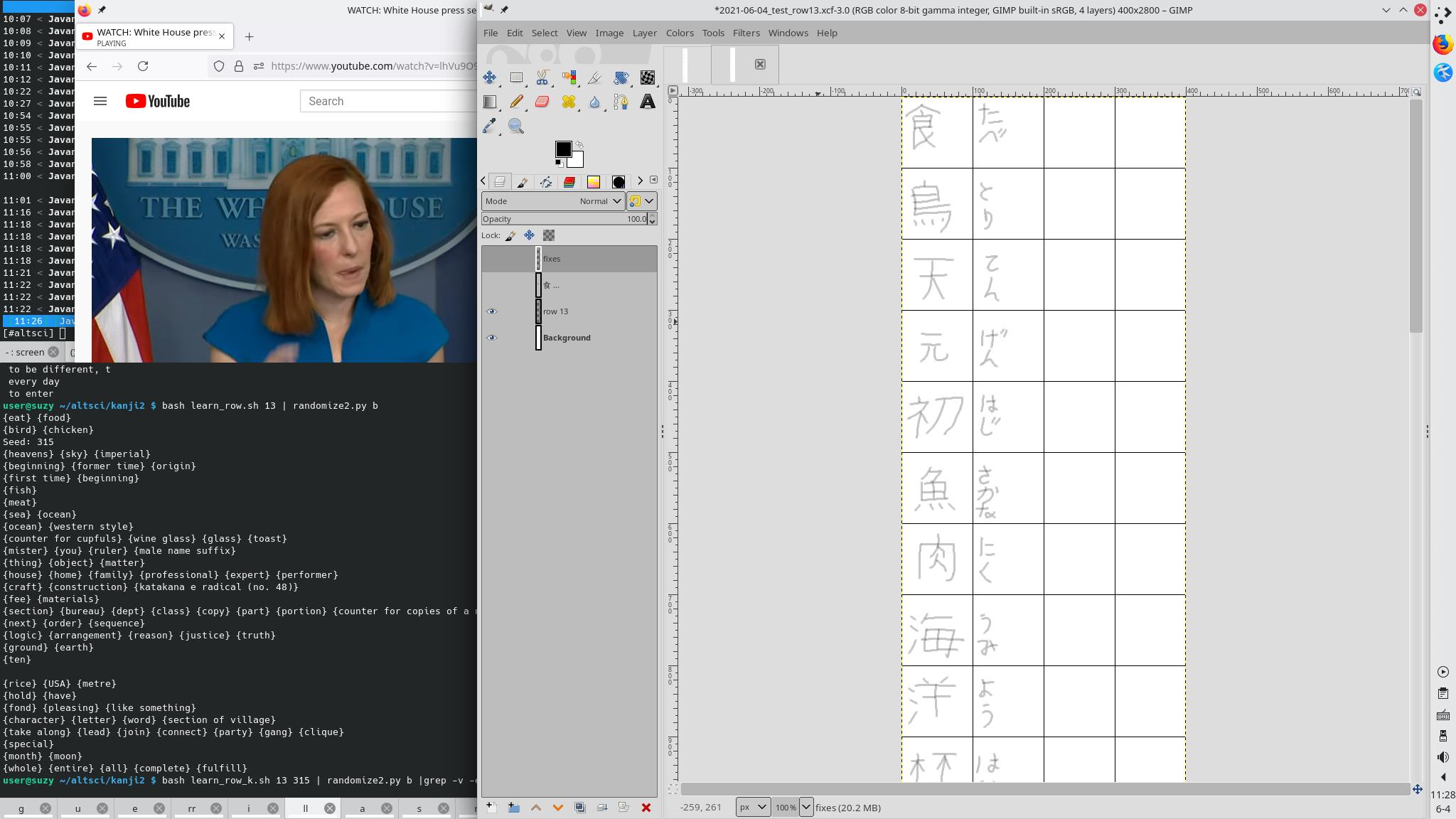 kanji test desktop view