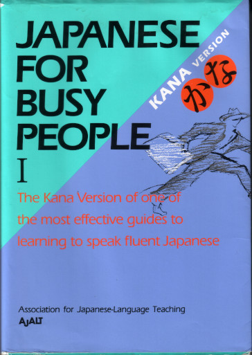 Japanese for Busy People I cover